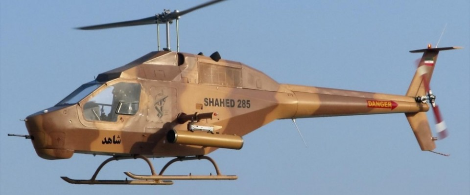 Shahed-285
