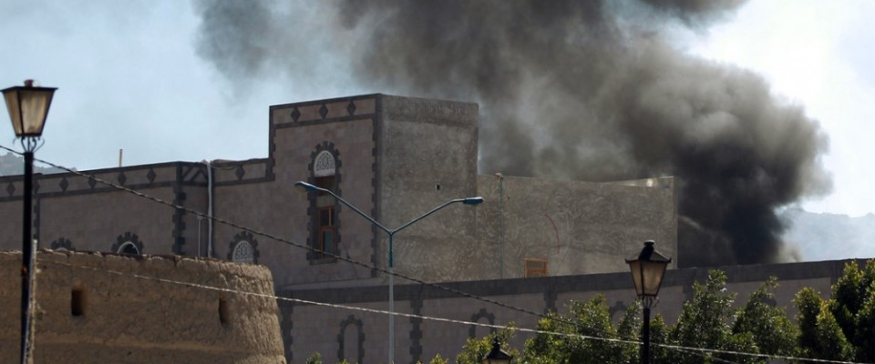 Yemen Defense Ministry Attack
