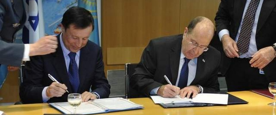 Israel Kazakhstan Security Agreement January 2014