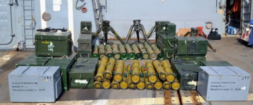 Iran_weapon_shipment_yemen